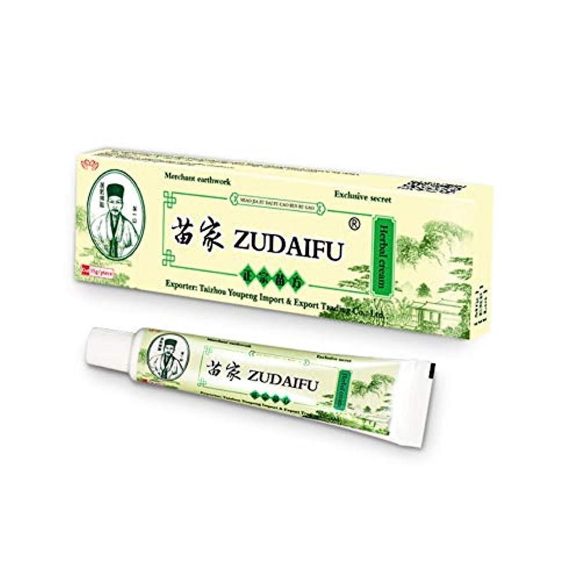 精巧な称賛湿原植物ハーブ 軟膏 漢方薬 天然植物成分 抗菌クリーム かゆみ 湿疹 皮膚炎 痛み対策 Ammbous