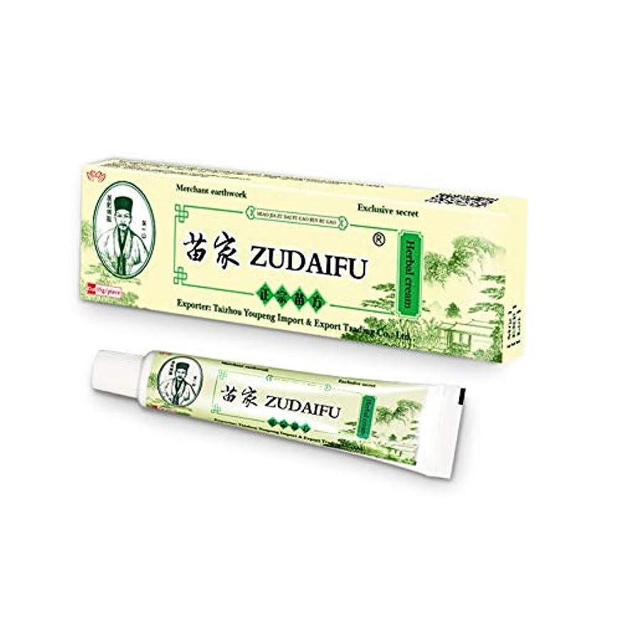 振るう解決豆植物ハーブ 軟膏 漢方薬 天然植物成分 抗菌クリーム かゆみ 湿疹 皮膚炎 痛み対策 Ammbous