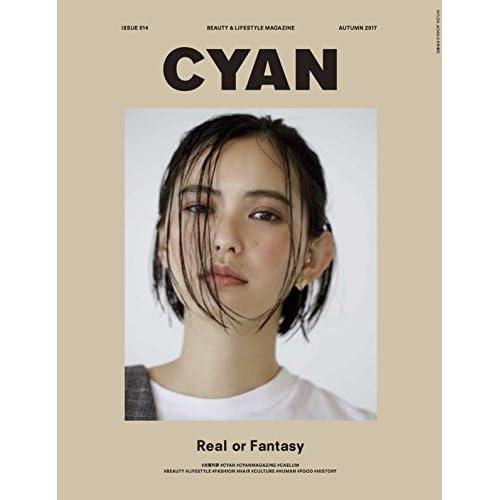 CYAN (シアン) issue 014 (NYLON JAPAN 2017年 9月号増刊)