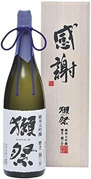 獺祭(だっさい) 純米大吟醸 磨き二割三分 「感謝」木箱入り