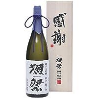 獺祭(だっさい) 純米大吟醸 磨き二割三分 「感謝」木箱入り 1800ml