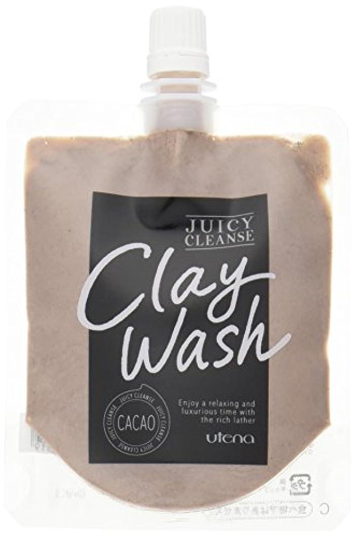 しっかり貼り直す自体JUICY CLEANSE(ジューシィクレンズ) クレイウォッシュ カカオ 110g