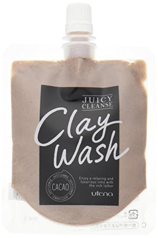お祝いばかげた本物のJUICY CLEANSE(ジューシィクレンズ) クレイウォッシュ カカオ 110g