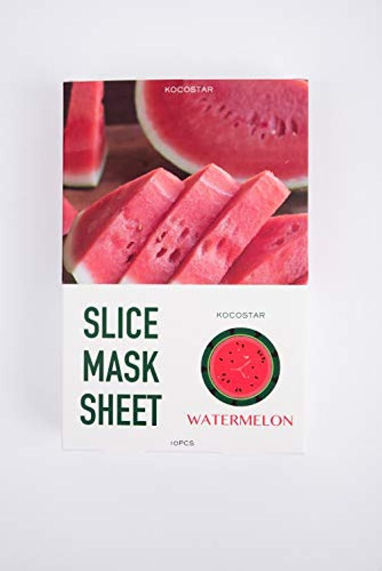パドルどんよりした弾性KOCOSTAR Slice Mask Sheet - Watermelon 10sheets並行輸入品