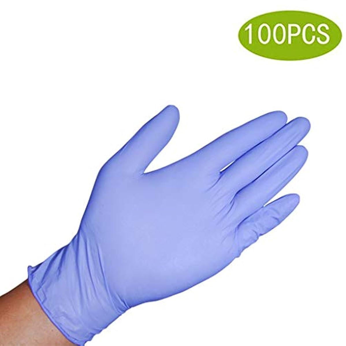 扱いやすいヒステリック数学者ラテックス手袋子供用手袋、4?10年間のニトリル手袋 - ラテックスフリー、食品グレード、パウダーフリー - クラフト、絵画、ガーデニング、調理、クリーニング用 - 100個入りパープル (Size : M)