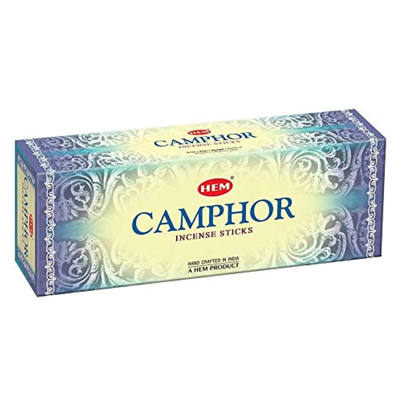使役コート広がりDG-EXODIF Hem Camphor Incense Stick (9.3 cm X 6.0 cm X 25.5cm, Black)