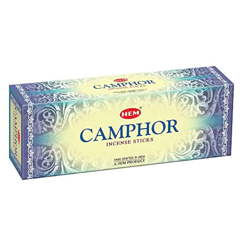 心理的に宿題塗抹DG-EXODIF Hem Camphor Incense Stick (9.3 cm X 6.0 cm X 25.5cm, Black)