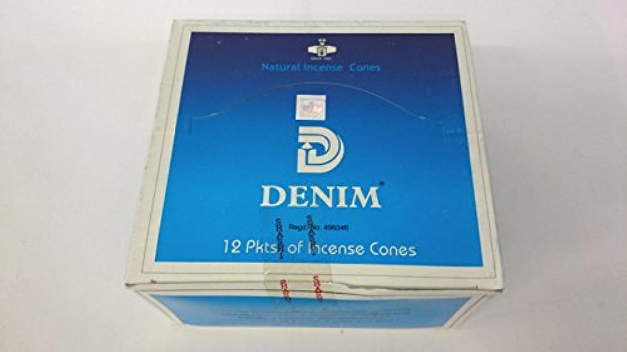 活発細いマークダウンSHASHI社(シャシ)の代表的お香 デニム コーンタイプ 1ケース(10粒入り1箱×12箱)