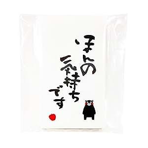 シノコマ くまモン 和紙ポチ袋 KM-504×2P ほんの気持ちです 2個パック