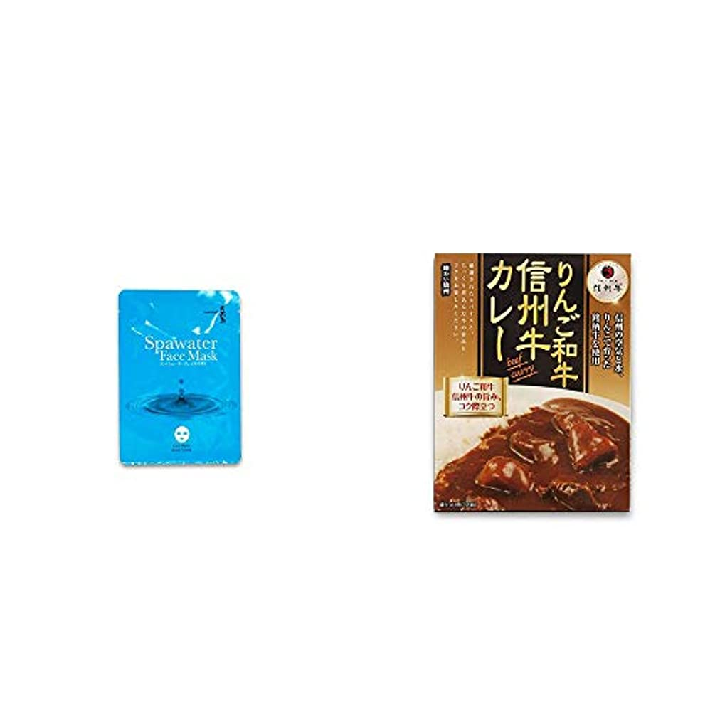 保持する化粧根絶する[2点セット] ひのき炭黒泉 スパウォーターフェイスマスク(18ml×3枚入)?りんご和牛 信州牛カレー(1食分)