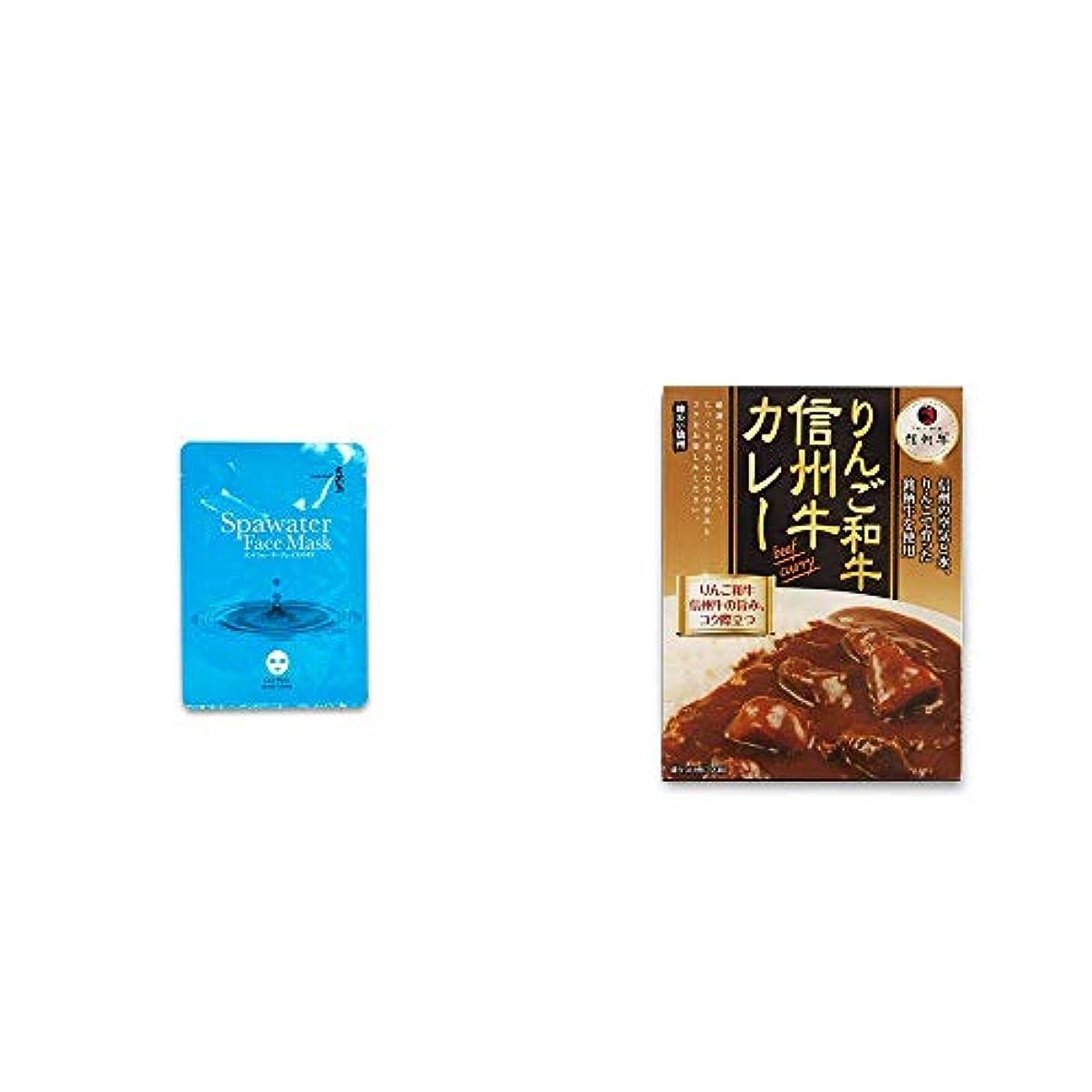 [2点セット] ひのき炭黒泉 スパウォーターフェイスマスク(18ml×3枚入)?りんご和牛 信州牛カレー(1食分)