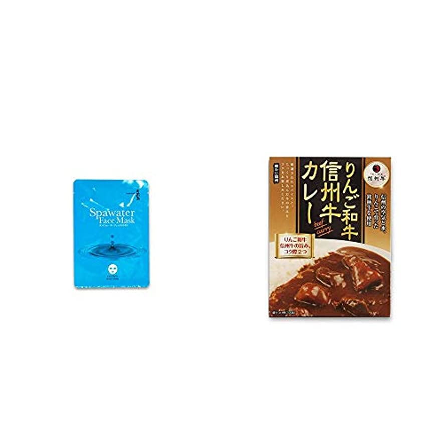 お祝い魔術師ふつう[2点セット] ひのき炭黒泉 スパウォーターフェイスマスク(18ml×3枚入)?りんご和牛 信州牛カレー(1食分)