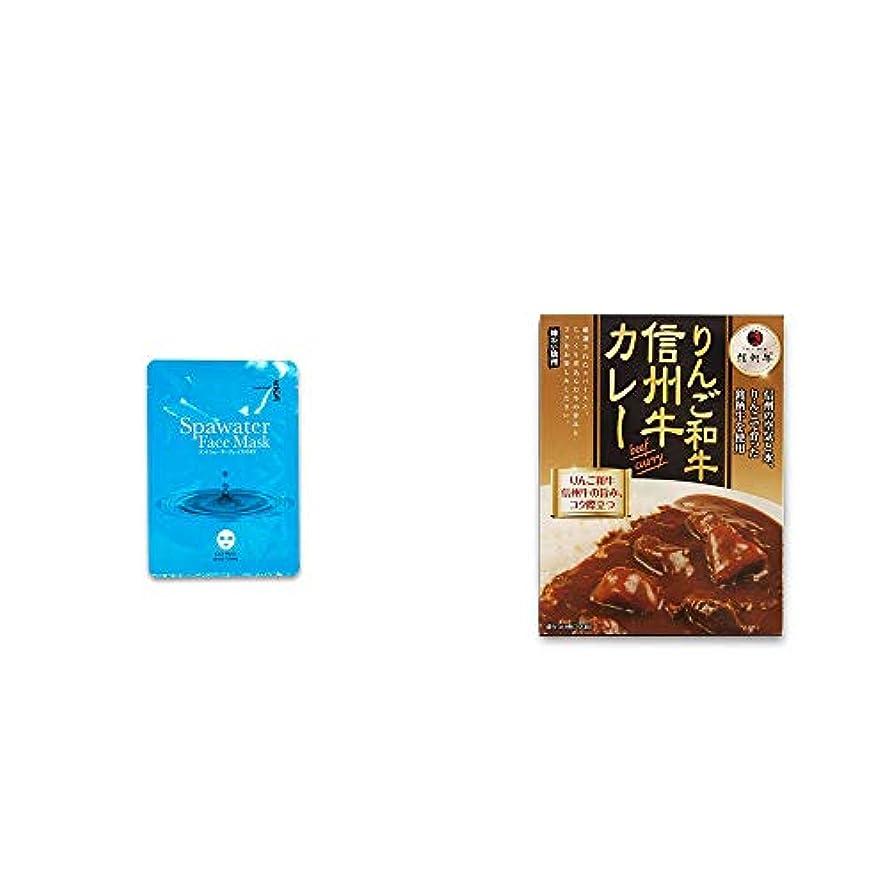 旋律的グラフィックアリス[2点セット] ひのき炭黒泉 スパウォーターフェイスマスク(18ml×3枚入)?りんご和牛 信州牛カレー(1食分)