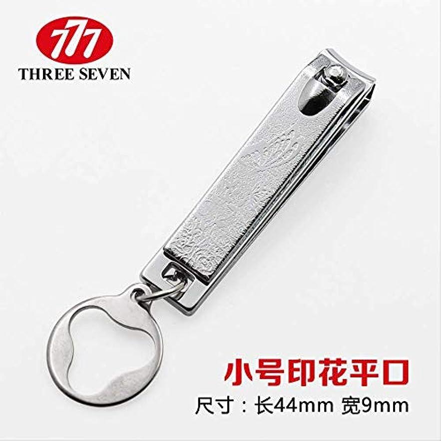 供給理解する非常に怒っています韓国777爪切りはさみ元平口斜め爪切り小さな爪切り大本物 N-309YG