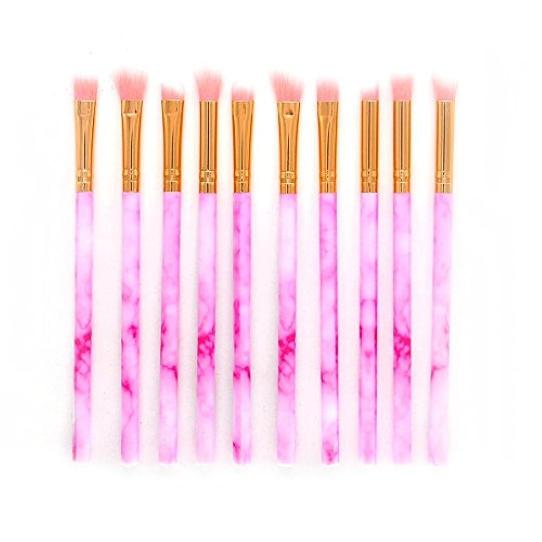 図書館競争力のある破壊する笑え熊 化粧筆 メイク 筆 限定版 アイシャドーブラシ 10本セット 化粧ブラシ おしゃれ 日常の化粧 集まる化粧