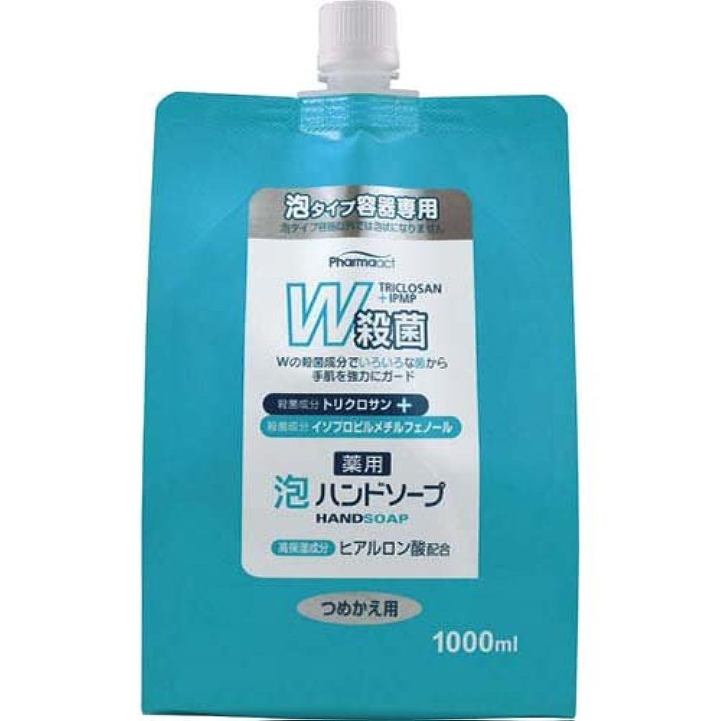 クランプ果てしない週間熊野油脂 FAW殺菌薬用泡ハンドソープ詰替1000ml×10