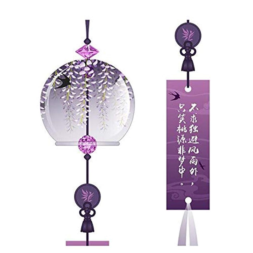 ランデブー豊かにする一杯Qiyuezhuangshi 風チャイム、クリスタルクリアガラスの風チャイム、グリーン、全身について31センチメートル,美しいホリデーギフト (Color : Purple-A)