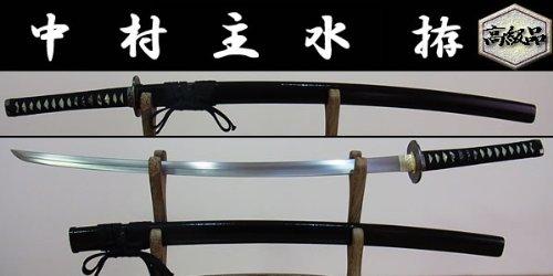 高級品 日本刀・模造刀 中村主水 拵(時代劇シリーズ)