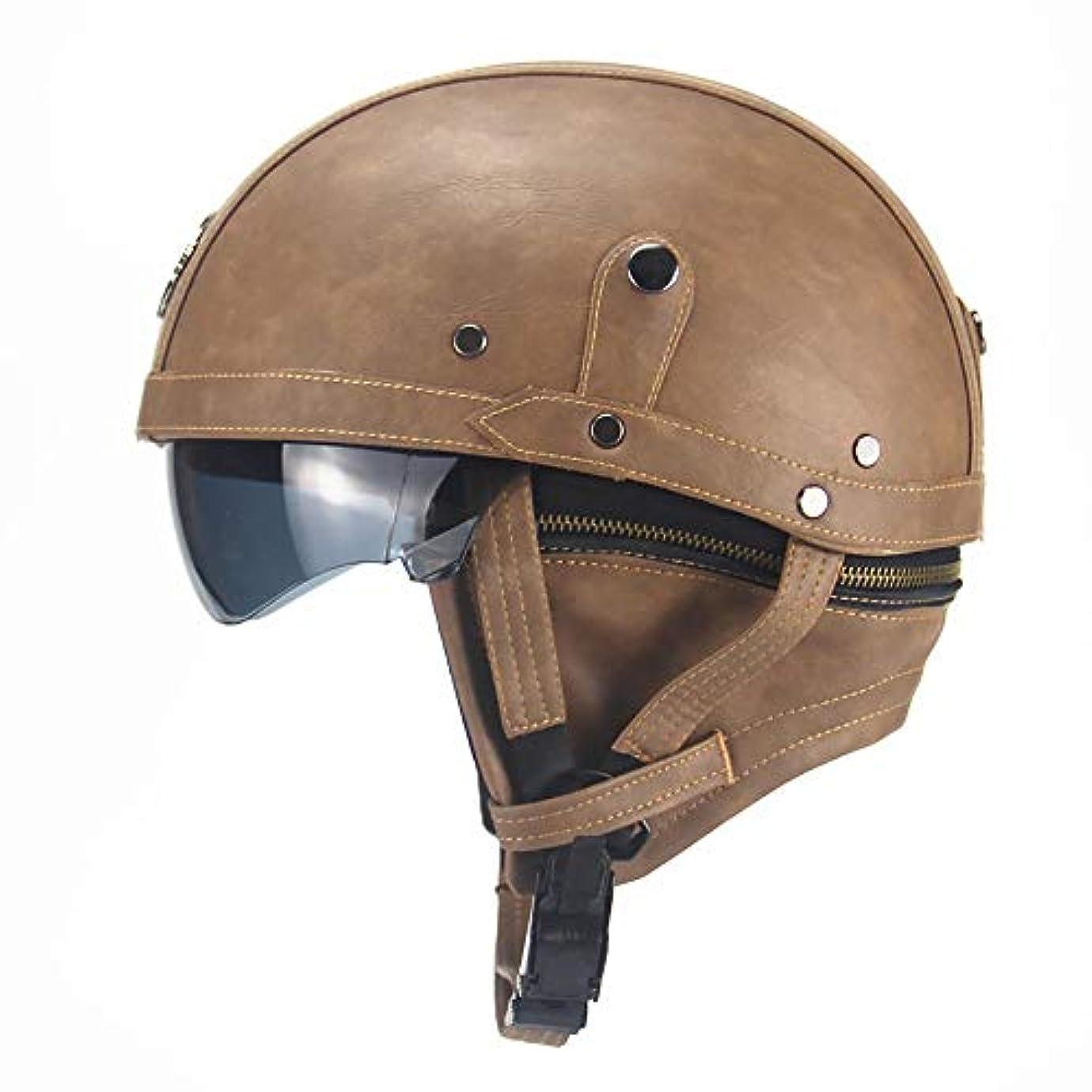 ガジュマル垂直分解するHYH ABSプラスチック人格複合PUレザー古代ハーレーレザーハーフヘルメットオートバイ車自転車ヘルメットブラック/ブラウン いい人生 (色 : Brown)