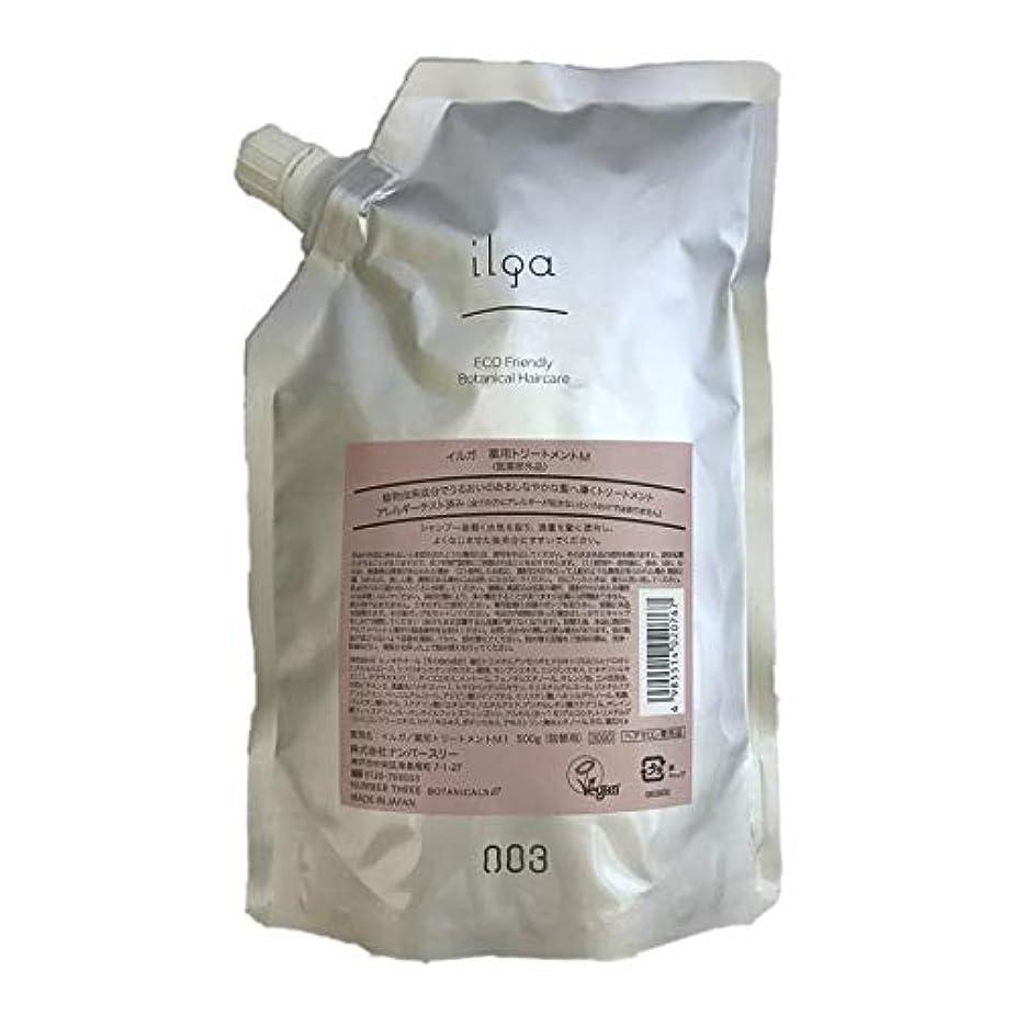 タンパク質覗く質量ナンバースリー イルガ 薬用 トリートメント 詰替用 500g