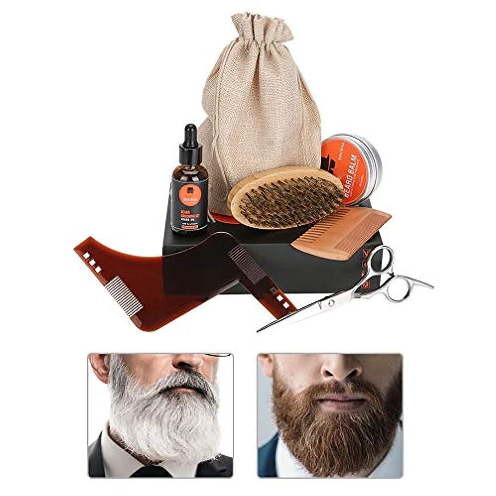 発見自体コードレスひげグルーミングキット、7本のアップグレードされたひげ成長グルーミングおよび男性用トリミングケアキットひげコンボセットには、ヒゲバーム(60g)、ヒゲ油(60ml)、くし、ヒゲブラシ、はさみ、形ツールが含まれています