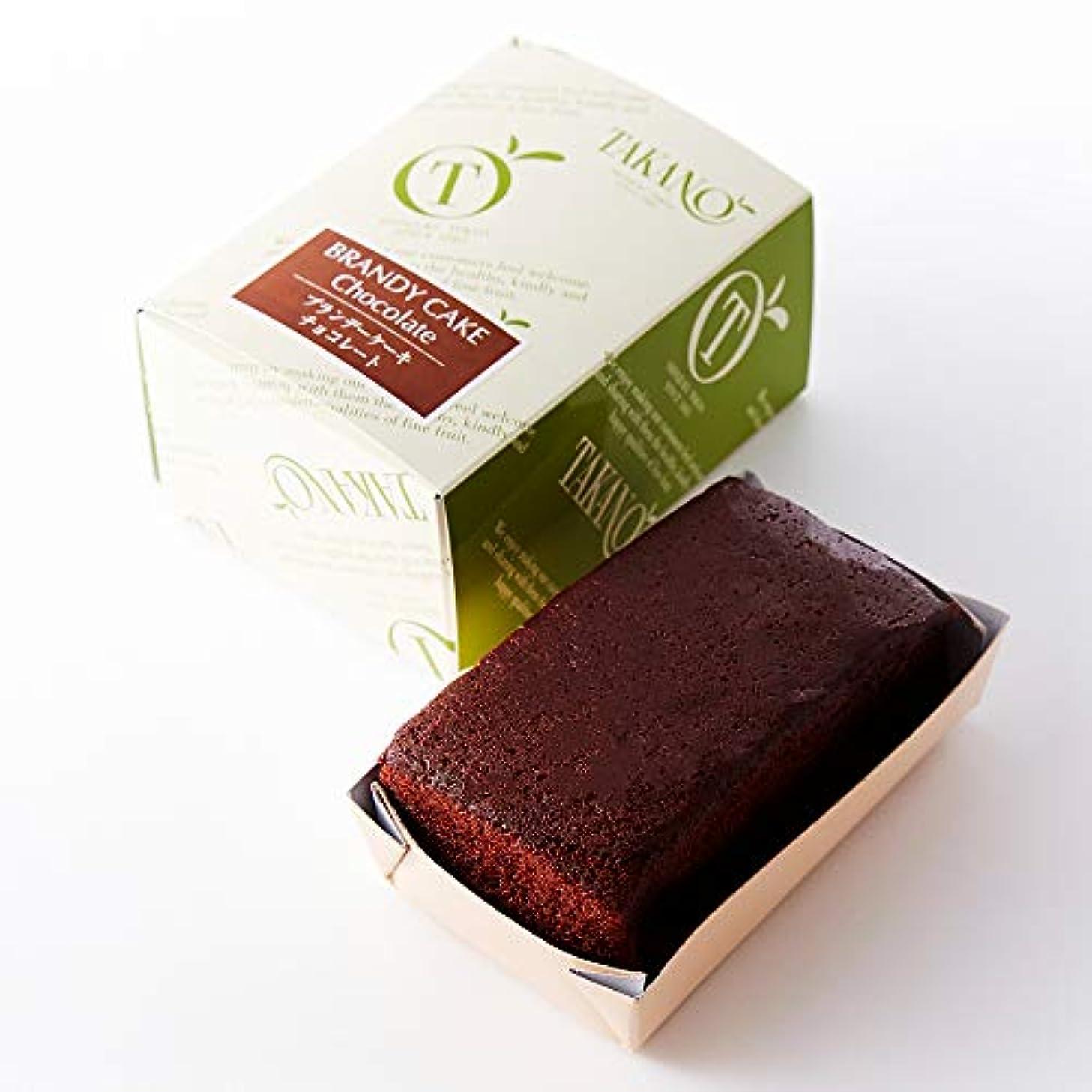 割る肥料領収書新宿高野 ミニブランデーケーキ(チョコレート)