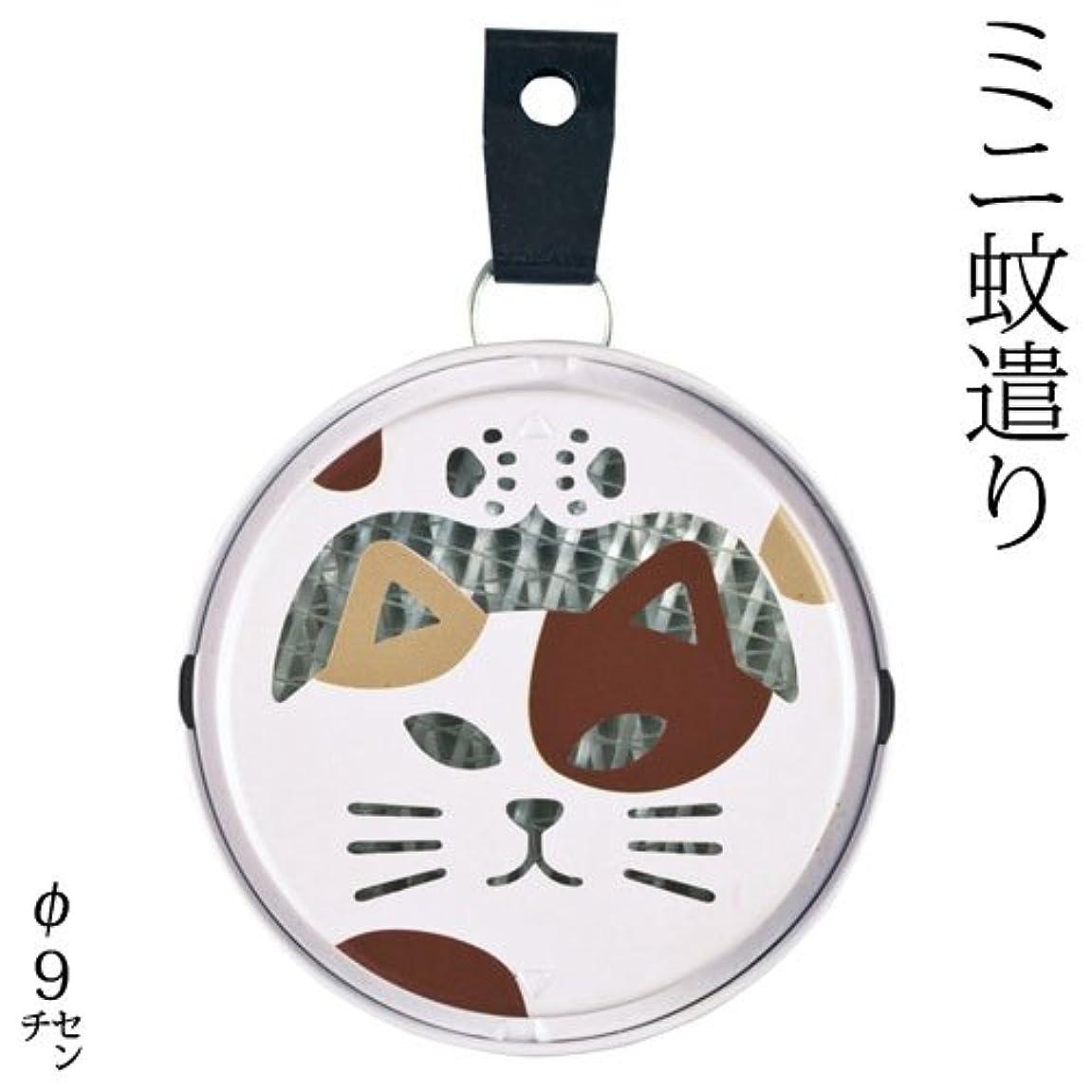 なめらか眠っている遠えDECOLEポータブルミニ蚊遣り三毛猫 (SK-13931)吊り下げ?床置き対応Portable mini Kayari
