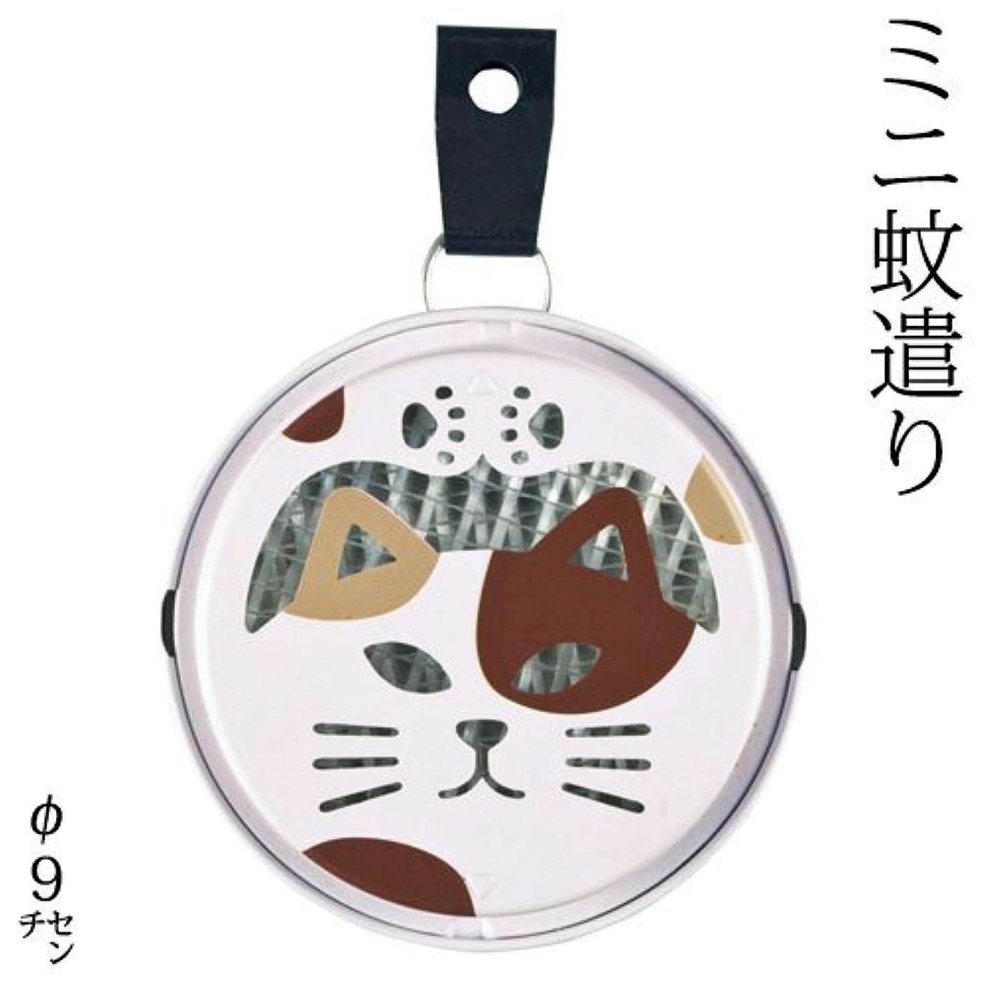 代わって区別秘書DECOLEポータブルミニ蚊遣り三毛猫 (SK-13931)吊り下げ?床置き対応Portable mini Kayari