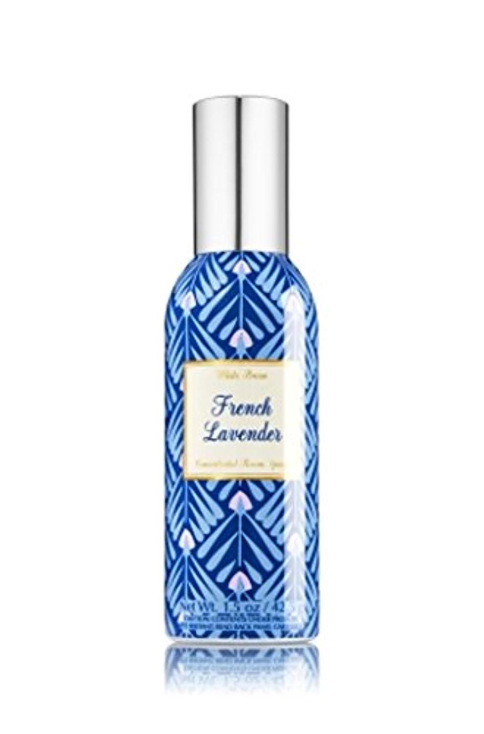 品揃えみすぼらしいウェイターBath & Body Works部屋香水スプレーフレンチラベンダー