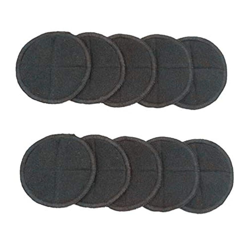 段階特権的有名Healifty メイク落としパッド竹カーボンフェイシャルクリーンパッドサイズm暗い10ピース(グレー)