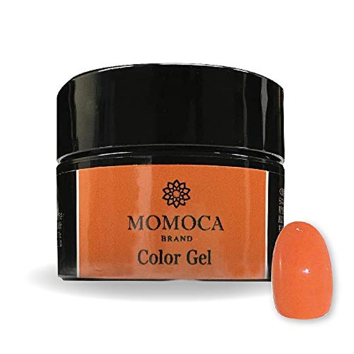 ベーカリー染色広がりMOMOCA モモカ ジェルネイル サロン品質 高発色 長持ち プロ仕様 ネイルサロン ネイリスト (512M Terracotta テラコッタ)