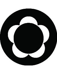 家紋シール 梅輪紋 布タイプ 直径40mm 6枚セット NS4-2565