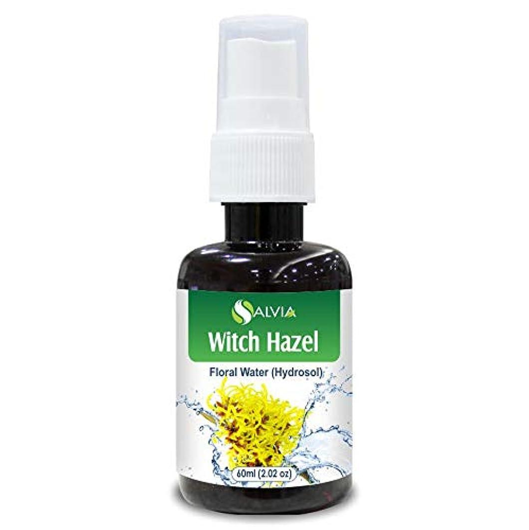 目指す能力曲Witch Hazel Floral Water 60ml (Hydrosol) 100% Pure And Natural