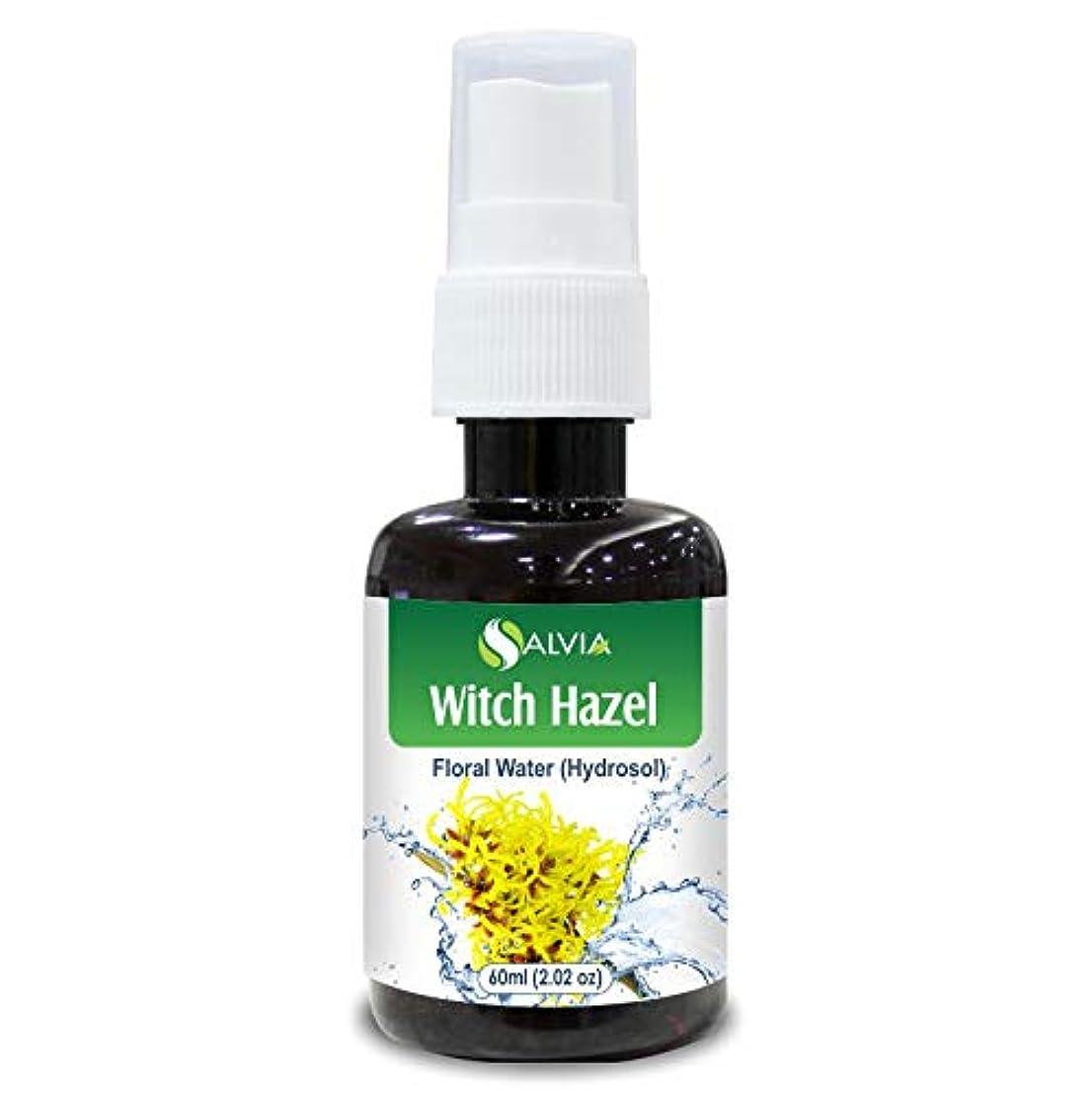 後資本測定Witch Hazel Floral Water 60ml (Hydrosol) 100% Pure And Natural