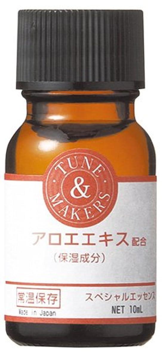 血強調するうがい薬チューンメーカーズ アロエエキス配合エッセンス 10ml 原液美容液
