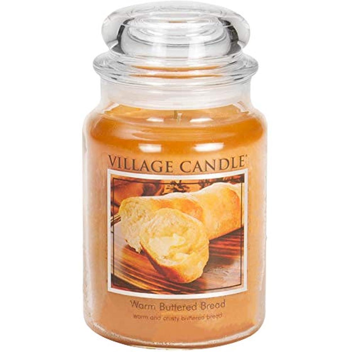 胚ビバピジンVillage Candle - Large Jar - Warm Buttered Bread (Orange) - Double Wick by Village Candle