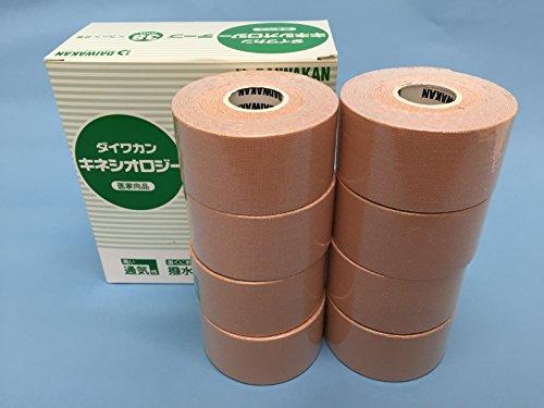 キネシオロジーテープ (38mm × 5m × 8巻) テーピング用小冊子付き