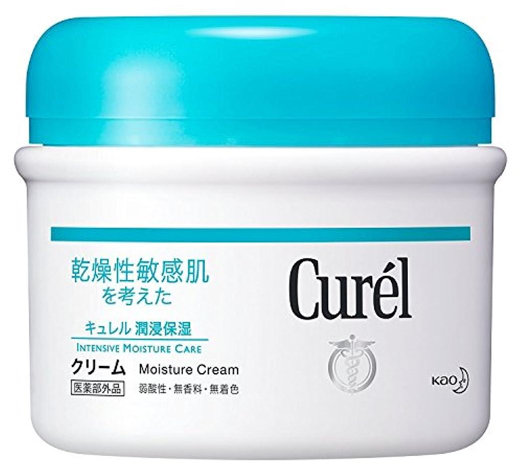 商品相反するよろめく【花王】キュレル 薬用クリーム 90g ×10個セット