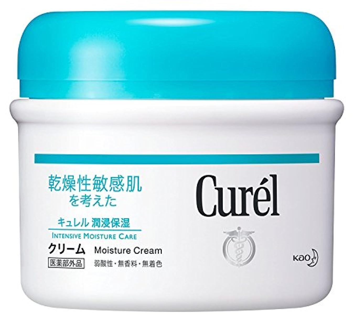 落ち着くブース発明【花王】キュレル 薬用クリーム 90g ×10個セット