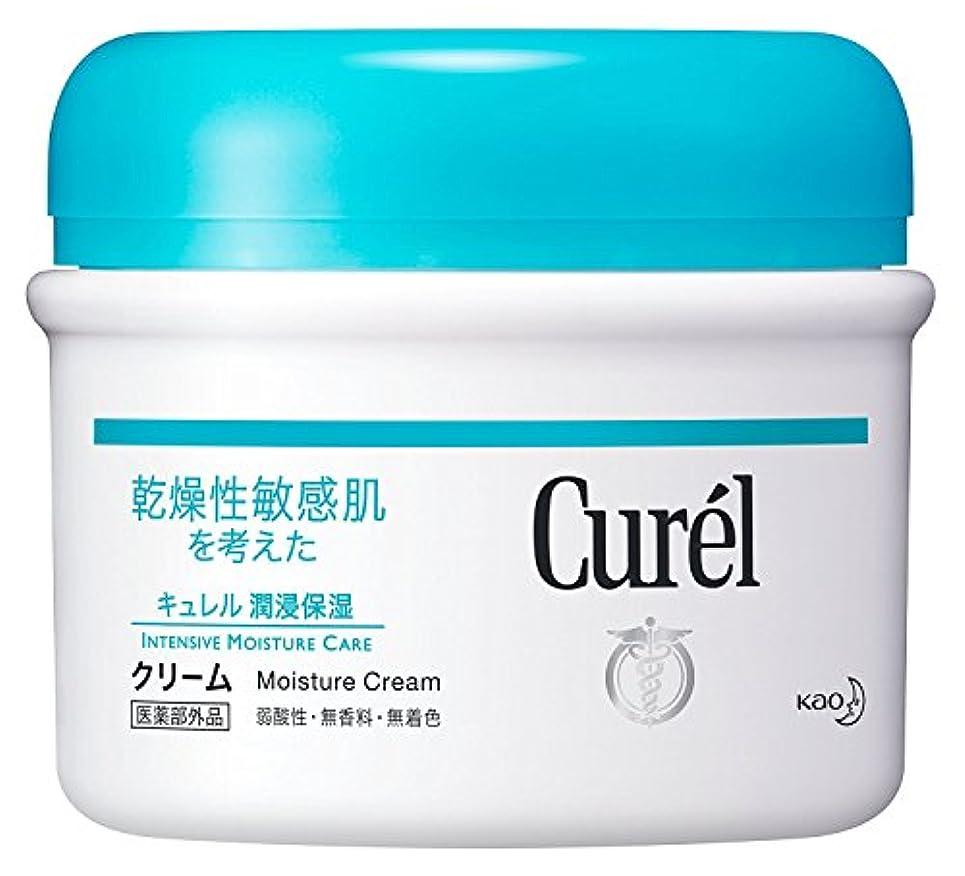 ピンチ不利益乱す【花王】キュレル 薬用クリーム 90g ×10個セット