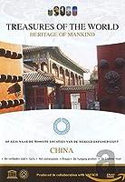 China:Unesco Erfgoed Seri [DVD]