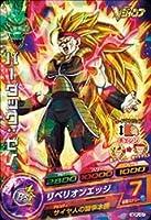 ドラゴンボールヒーローズ/GDPJ-07 バーダック:ゼノ