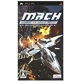 M.A.C.H. Modified Air Combat Heroes ~マッハモディファイドエアーコンバットヒーローズ~ - PSP