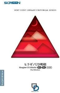 千都フォント OpenType Ver8.0 OU-03 ヒラギノUD明朝 W4・W6 StdN / Hybrid