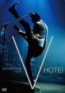 GUITARHYTHM V TOUR [DVD]