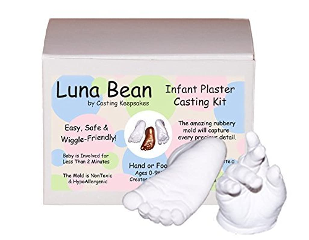 無意識デモンストレーション繊維Luna Bean Infant Plaster Statue Casting Keepsake Kit - Cast Baby Hand & Foot (Clear Glaze) by Casting Keepsakes