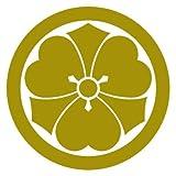 カッティングステッカー 家紋46 丸に剣片喰 20cm (ゴールド)