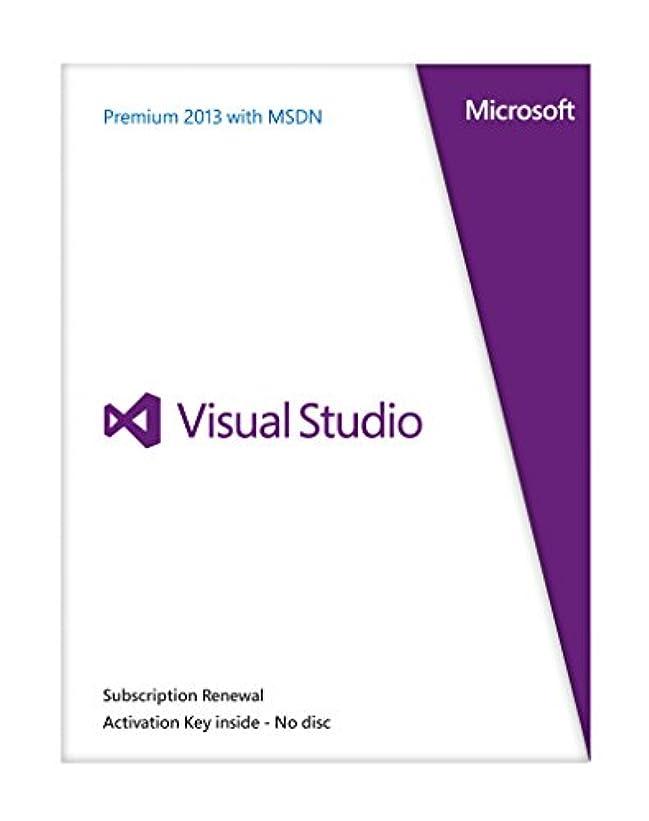 電話する木曜日分泌するMicrosoft Visual Studio Premium 2013 with MSDN英語