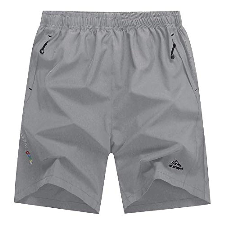 ネックレット代替案説明MAGCOMSEN ショートパンツ アウトドア メンズ 通気速乾 トレーニングショーツ スポーツ 登山 海 ポケット付き