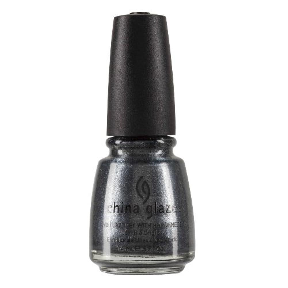 野菜鋸歯状従うCHINA GLAZE Nail Lacquer with Nail Hardner 2 - Jitterbug (並行輸入品)